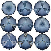 Зонт женский Amico 346 с кошками полуавтомат