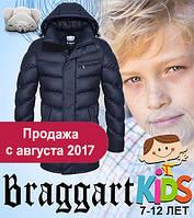 Детские удлиненные зимние куртки оптом