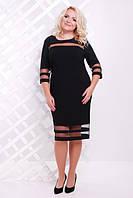 Женское платье батал Хилари Lenida черное 50-58 размеры