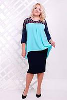 Женское платье батал Нимфа Lenida мята+темно-синий 50-58 размеры