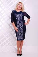 Женское платье батал Мадрид Lenida  синее 50-58 размеры