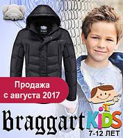 Детские модные куртки оптом