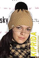 Вязаная шапочка декорированная вуалью и бубоном