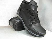 Ботинки кожаные подростковые демисезонные черные на мальчика 32р.34р.35р.
