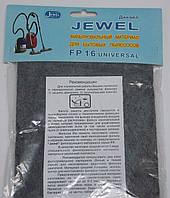 Фильтрованный материал для пылесосов