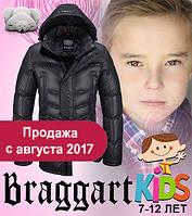 Детские хорошие куртки оптом