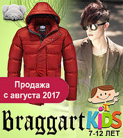 Детские повседневные куртки оптом