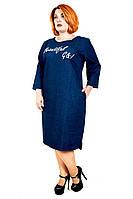 Платье большого размера Джинс, дропшиппинг украина, джинсовое платье большого размера недорого,