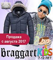 Детские молодежные куртки оптом