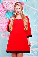 Женское платье батал Ненси Lenida коралловое  50-60 размеры