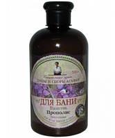 Шампунь для бани Прополис питательный, для всех типов волос Рецепты Бабушки Агафьи 500 мл RBA /06-62 N