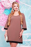 Женское платье батал Ненси Lenida бежевое  50-60 размеры