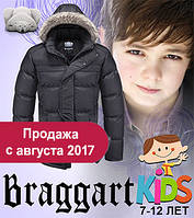 Детские casual куртки оптом