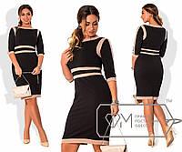 Красивое элегантное строгое платье больших размеров