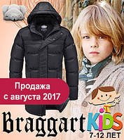 Детские удлиненные куртки оптом