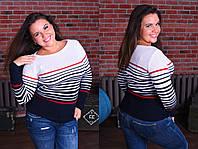 Женский батальный вязаный свитер в цветную полоску