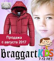 Детские яркие куртки оптом