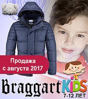 Детские лучшие куртки оптом
