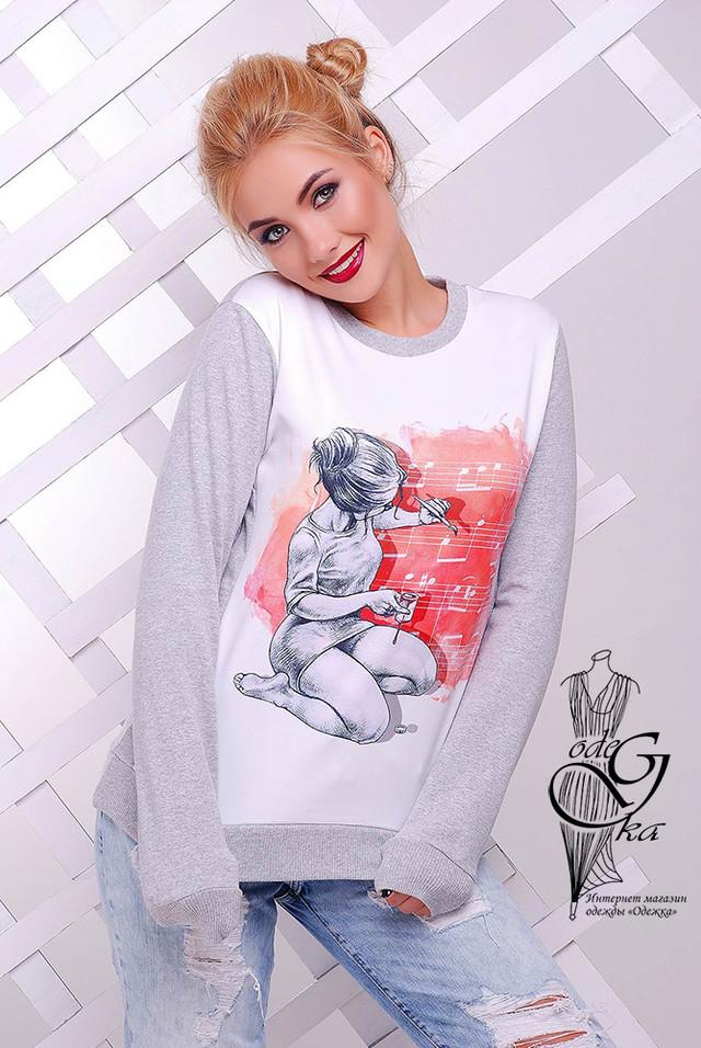 Подобные товары-1 Женского стильного свитшота Клит-3