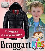 Детские стильные теплые куртки оптом
