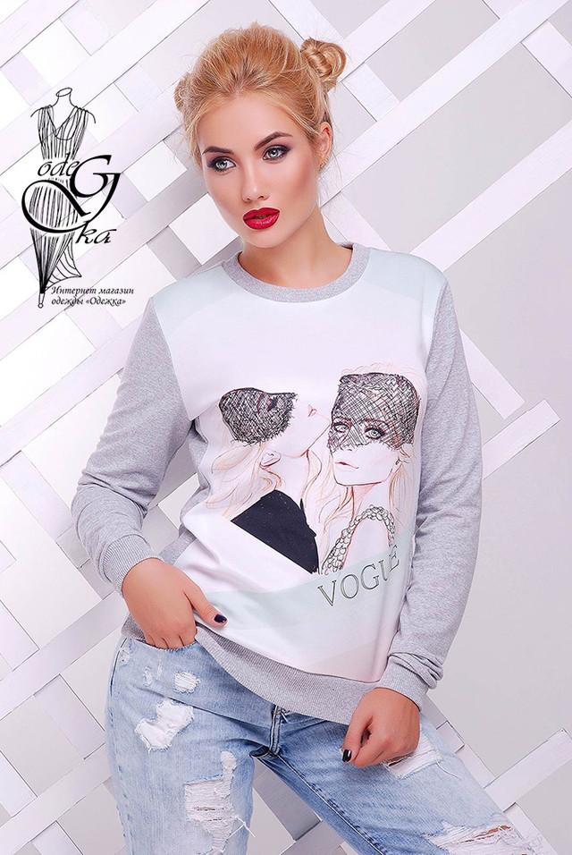 Подобные товары-7 Женского стильного свитшота Клит-3
