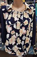 Красивая блуза со складками