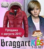 Детские хорошие теплые куртки оптом