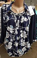 Женская блуза в белые цветы