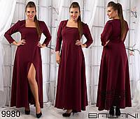 Вечернее платье в пол БАТ 308 (ат1076)