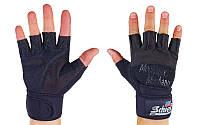Перчатки атлетические с фиксатором запястья  SCHIEK ВС-4928 L