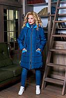 Теплое зимнее синее пальто-куртка  523 голубой 44-52 размеры