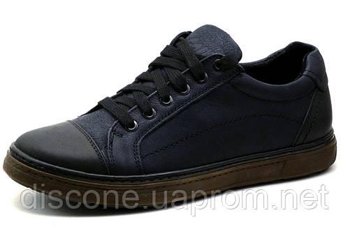 Туфли спортивные Step Wey, мужские, натуральная кожа, черные, р. 41 42