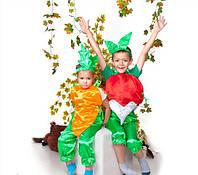 Редиска карнавальный костюм ,Редис  костюм карнавальный детский