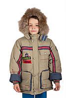 Зимняя куртка для мальчика Донило 4-7 лет