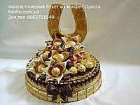 """Конфетный торт с подковой""""Шкатулка удачи""""в горошек"""