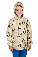 Легенькая курточка на мальчика детский магазин в Украине 1-8 лет