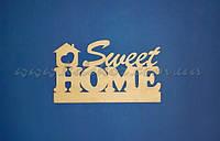 Слово Ключница Sweet HOME заготовка для декупажа и декора