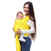 Трикотажный слинг-шарф Love & Carry — Лимон