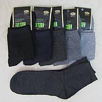 Классические носки мужские, 41-47 р-р .  Практичные носки для мужчин, фото 1