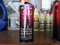 Ремонтный герметик двигателя стоп-течь масла Hi Gear HG2235