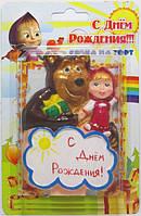 """Свеча Маша """"С днем рождения"""""""
