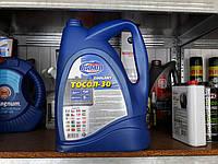 Охлаждающая жидкость Тосол ВАМП А-30 (10кг)