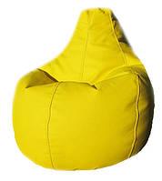 Кресло мешок груша пуф бескаркасная мебель для детей