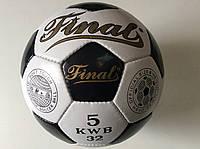 Мяч футбольный №5 FINALS (кожа)