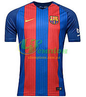Футбольная форма Барселона безномерная, домашняя сезон 2016/2017