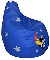 Бескаркасное кресло мешок груша пуф для детей и взрослых