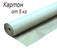 Картон - Италия (от 5 кг.) 290 грамм - 1050 мм