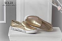 Фабричная кожаная обувь. Днепропетровск., фото 1