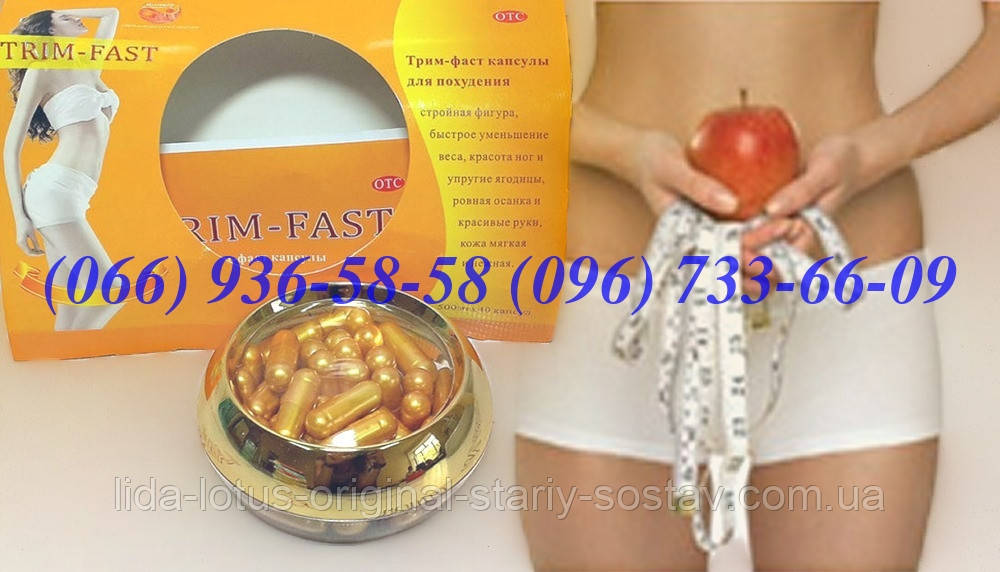 Таблетки для похудения в животе