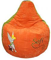 Кресло бескаркасное груша-пуф мешок для детей  +ПОДАРОК